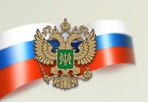 bg_flag_2_1