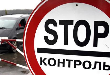 экспортные операции с Казахстаном и Республикой Беларусь